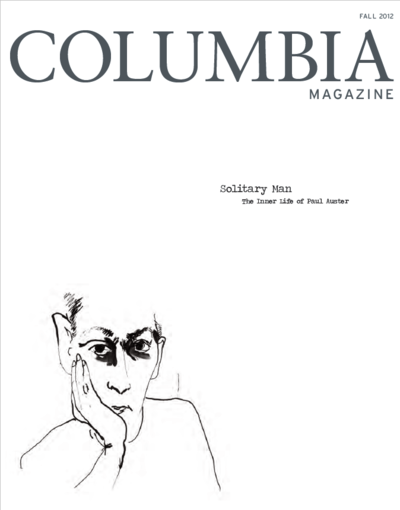 Fall 2012 cover
